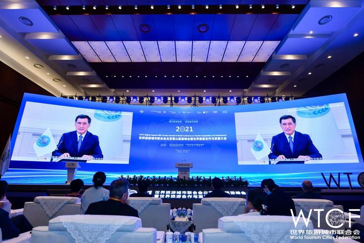 上海合作组织秘书长弗拉基米尔•诺罗夫:疫情下考验与机遇并存 三边合作共促世界旅游发展