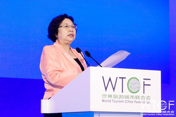 世界旅游城市联合会理事会执行副主席、北京市副市长王红:推动旅游业全面复苏振兴 促进城市可持续发展